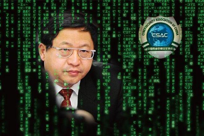 中国网络空间安全协会成立 方滨兴当选理事长